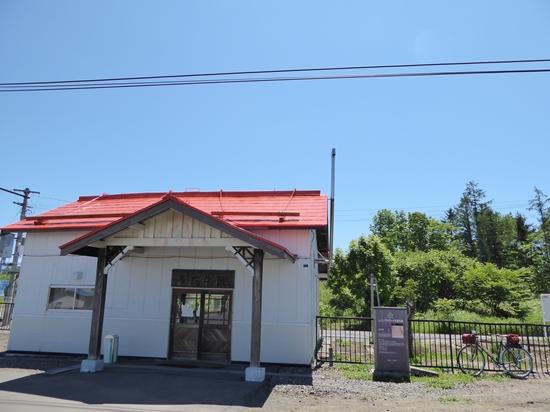 美馬牛の駅